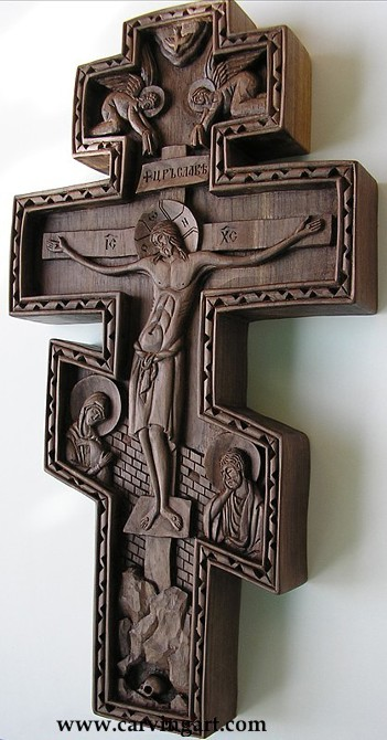 Russian Cross